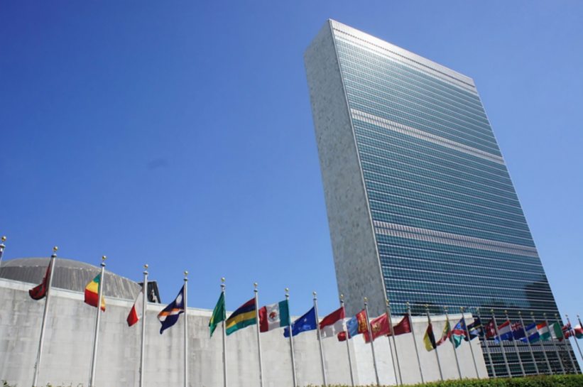 Athalos at the UN General Assembly 2019